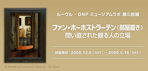 dnp_20090420.jpg