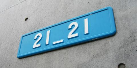 21_21DESIGN
